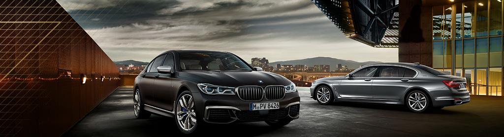Купить компрессор кондиционера BMW