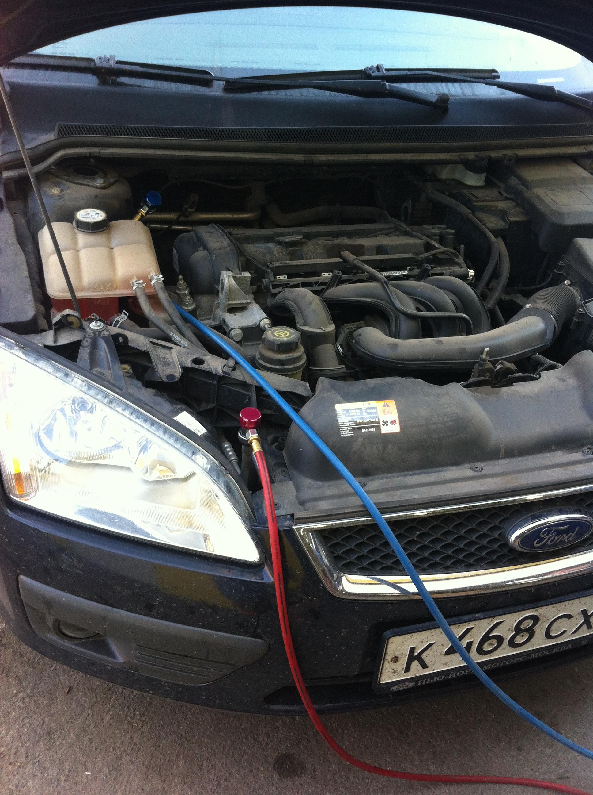 Заправка кондиционера форд фокус 2