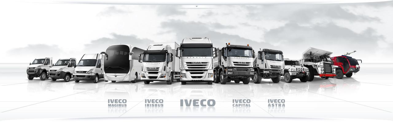 Заправка авто кондиционера IVECO